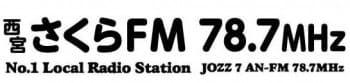 SAKURA FM logo m